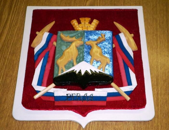 герб ревды